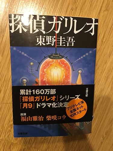 IMG_1492.JPG