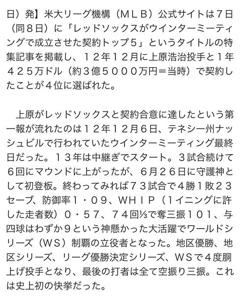 20201212_02.jpg